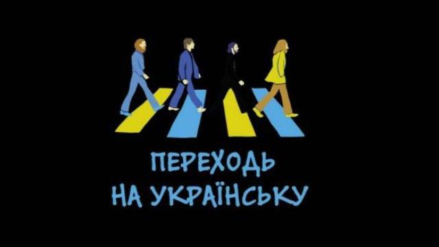 Трамп подписал бюджет, предусматривающий выделение Украине 560 млн долл. - Цензор.НЕТ 7746