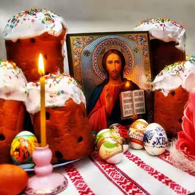 Открытка армянская пасха в 2019