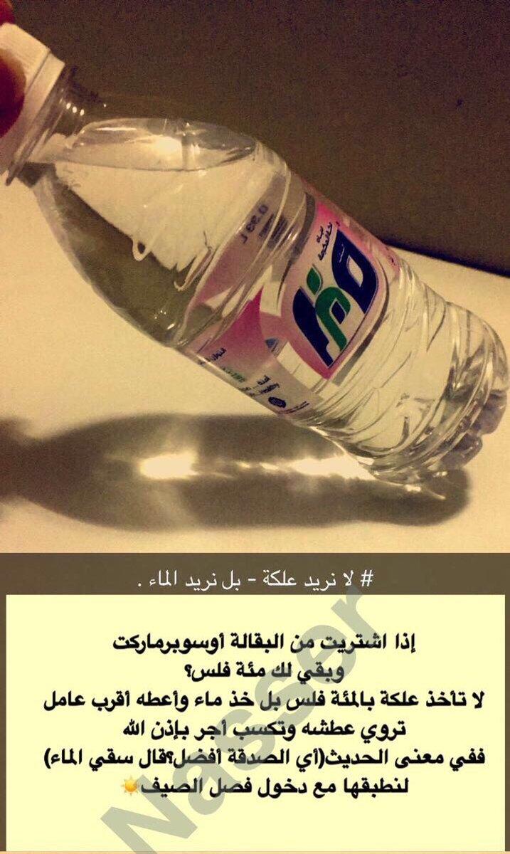 بوفادي عين السيح On Twitter الدال علي الخير ك فاعله