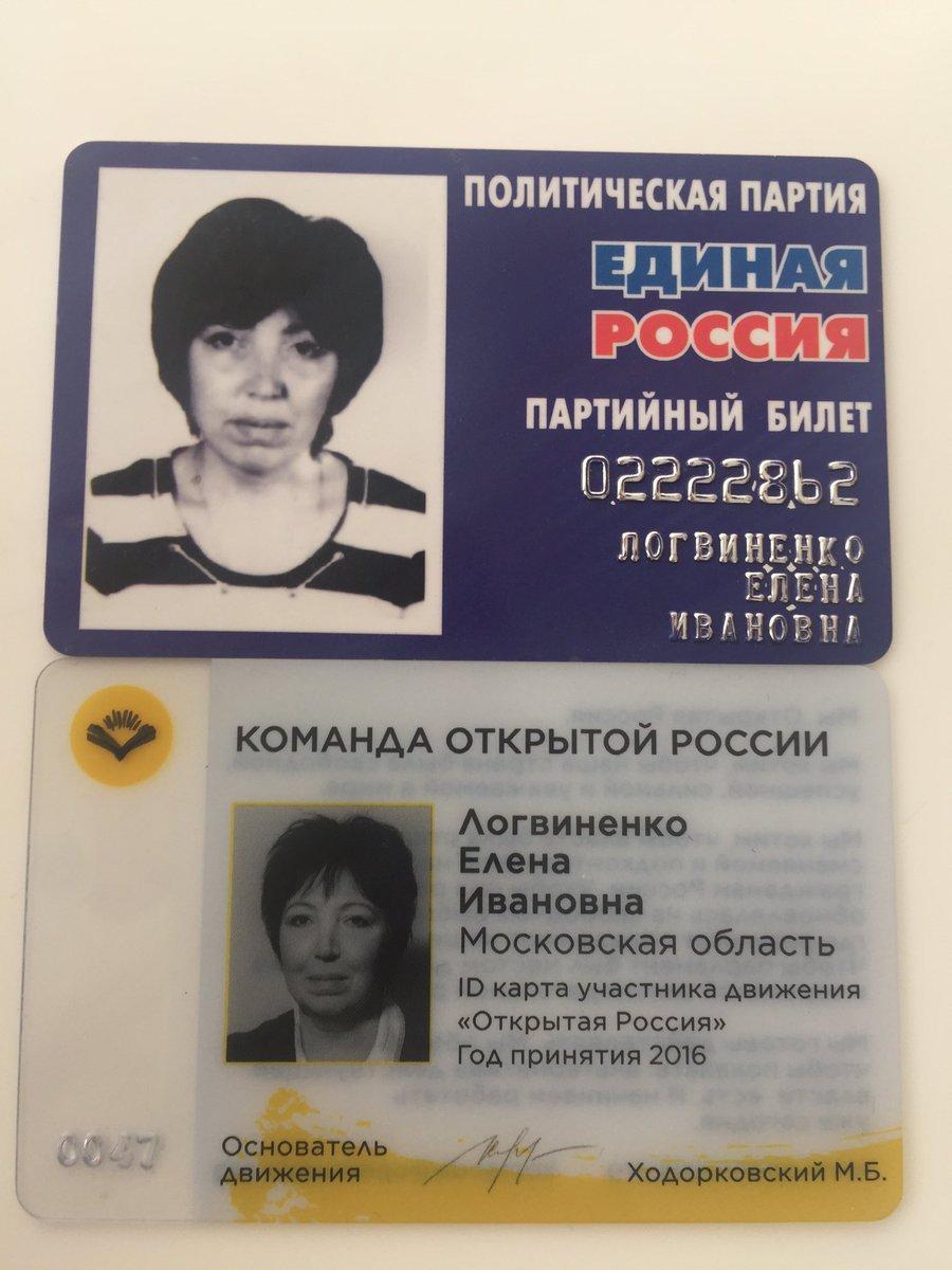 Петербургская полиция задержала 50 оппозиционеров, намеревавшихся провести акцию в центре города - Цензор.НЕТ 3320
