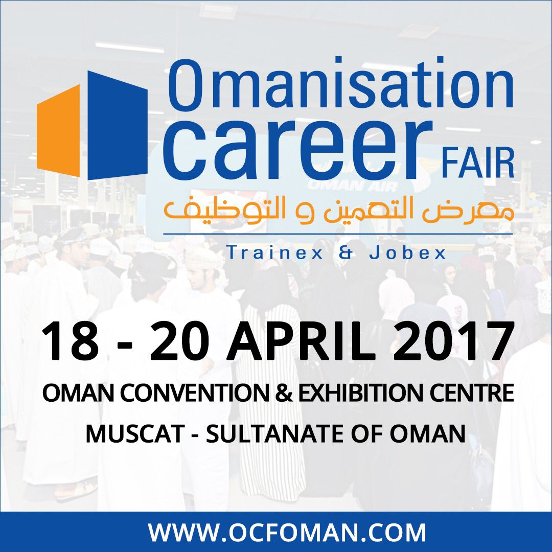OCEC Oman on Twitter: