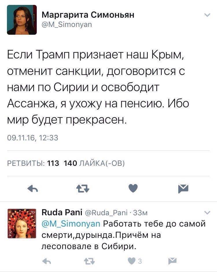 Настало время провести с Россией жесткие дискуссии, - советник президента США по нацбезопасности - Цензор.НЕТ 4112