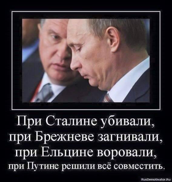 Меркель передала британским спецслужбам досье на Путина, - СМИ - Цензор.НЕТ 6033