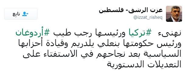 أخبار فلسطين المحتلة متجدّد - صفحة 38 C9j0moQXsAEenkd
