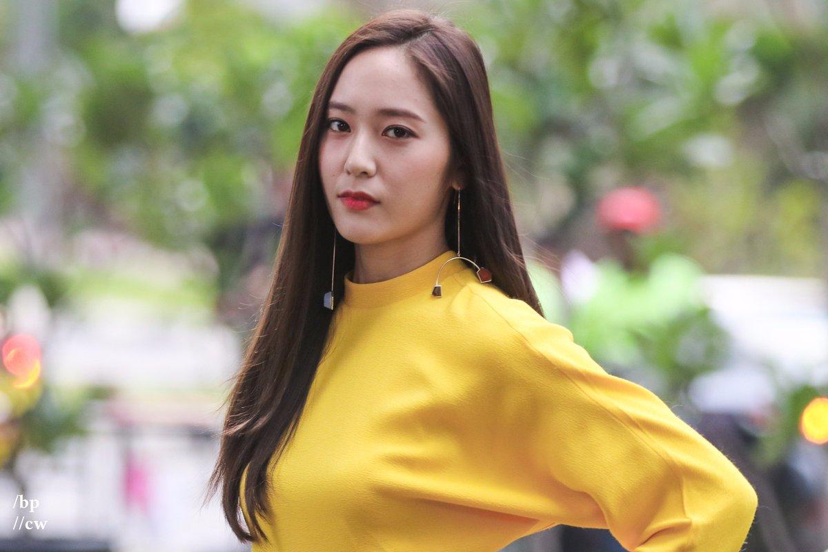 Krystal Jung - Jung Soo Jung España: Krystal en Star ...