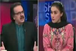 Live With Dr Shahid Masood  – 16th April 2017 - CJ Took Notice of Mardan Incident thumbnail