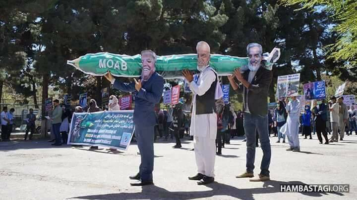 Afghanistan protests against the use of US MOAB and  its national traitors