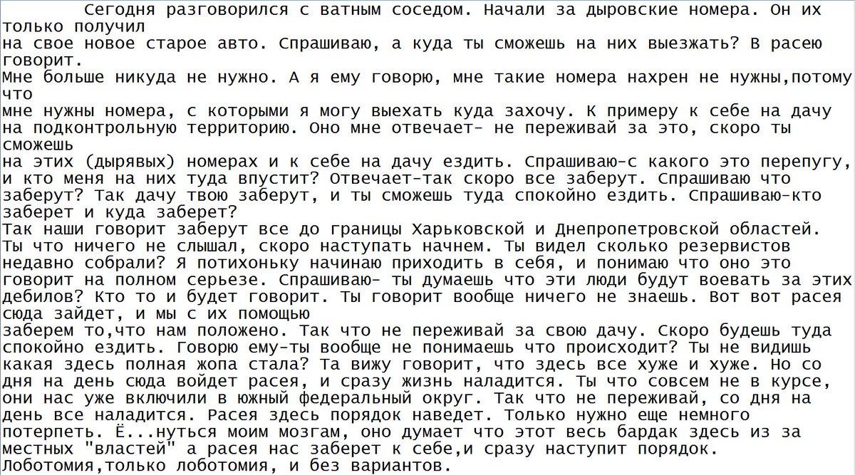 В оккупированном Донецке сгорел одноименный кинотеатр: найден труп - Цензор.НЕТ 1278