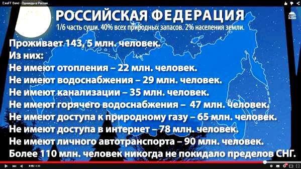 Настало время провести с Россией жесткие дискуссии, - советник президента США по нацбезопасности - Цензор.НЕТ 2521