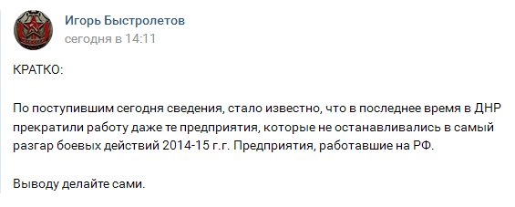 Российские подлодки зафиксированы у берегов Латвии - Цензор.НЕТ 7622