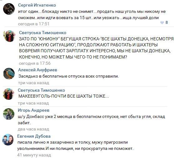 Мемориальная доска Блюхеру демонтирована в Одессе в рамках декоммунизации - Цензор.НЕТ 5701