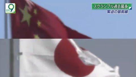 NHKが日の丸を中国国旗の下に 岸信夫外務副大臣「あってはならない」というニュースは誤導だった。