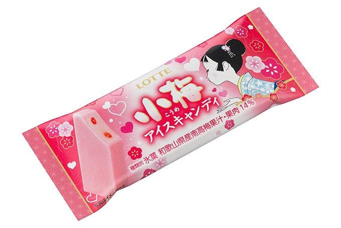 キャンディの「小梅」がアイスに - 「小梅アイスキャンディ」発売 fashion-press.net/news/30362 pic.twitter.com/kKLIOcL9cU