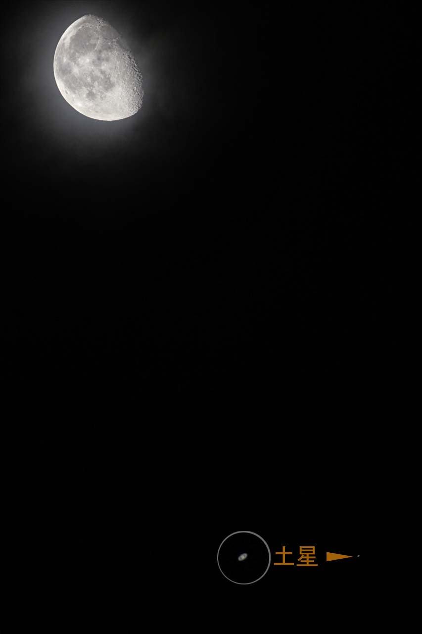月と土星の接近(2017/04/17)