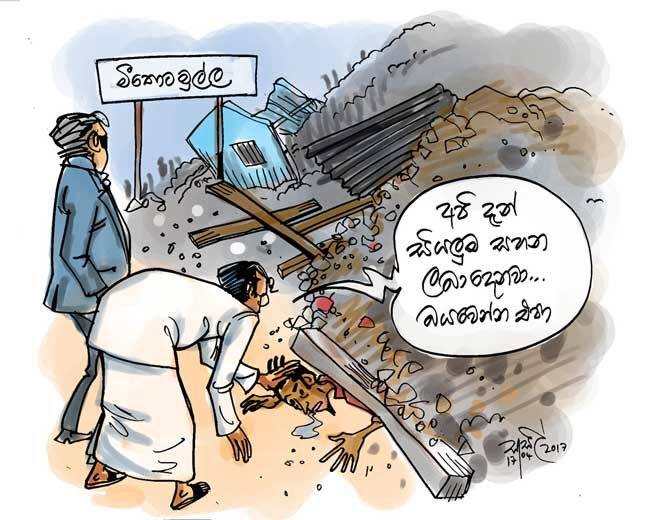 Image result for meethotamulla garbage dump cartoon