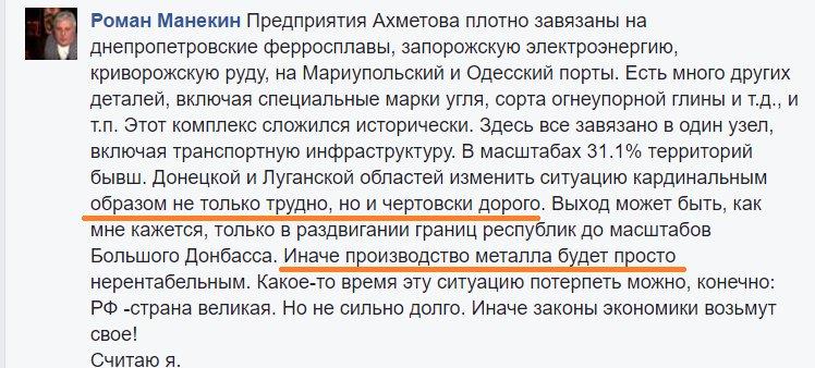 Украина ввела новые антидемпинговые пошлины в отношении импорта из РФ, - Минэкономразвития - Цензор.НЕТ 5637