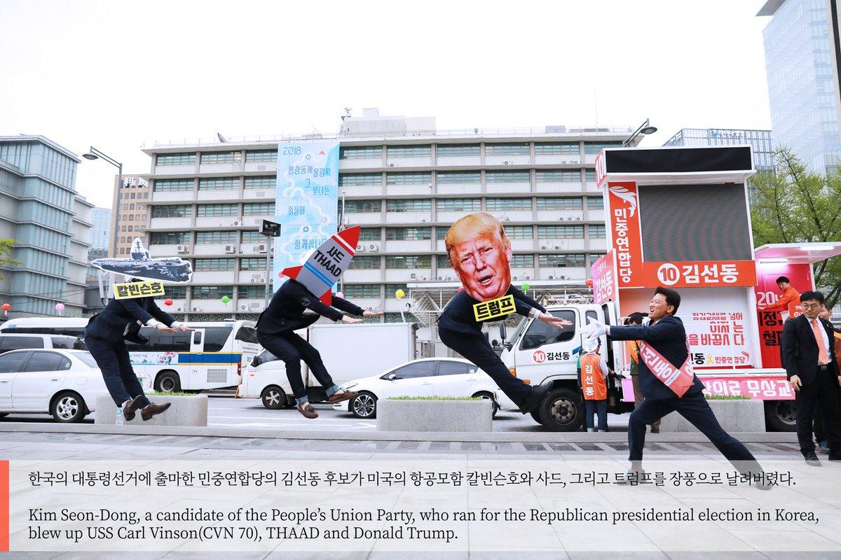 미대사관 앞에서 트럼프와 사드, 칼빈슨호에 장풍을 날렸습니다. 미국에 No라고 말하는 유일한 대통령 후보는 기호 10번 민중연합당 김선동입니다! https://t.co/YBdcop2ZvD