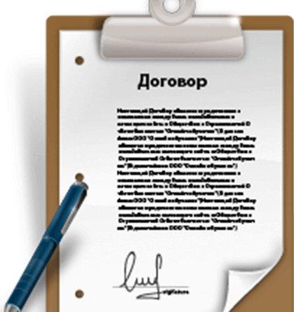 Договор займа между физ лицами расписка бланк