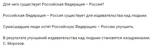 """""""Мам, так издеваются, что мне уже все равно, жив я или мертв"""", - мать украинского заложника в РФ Клыха - Цензор.НЕТ 676"""