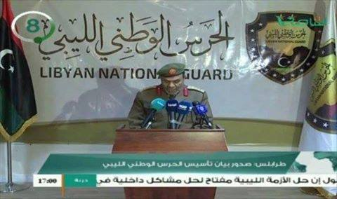 GNC's National Guard joining the fray in the south along Misrata  and  SDB, against LNA