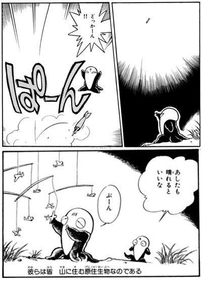 宇宙家族カールビンソンSC完全版 【コミックセッ …
