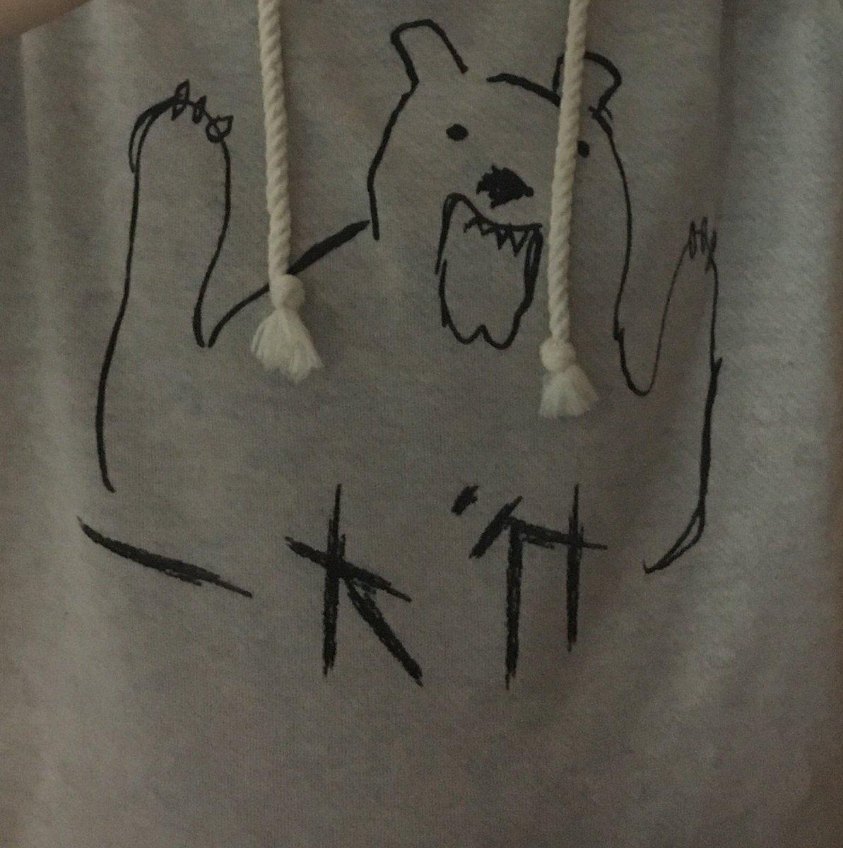 1枚目:今日着てた服の写真2枚目:今日スタバに行った時の写真結論:スタバの店員さん可愛すぎかよ!!!! pic.twitter.com/GwpmkaElL3