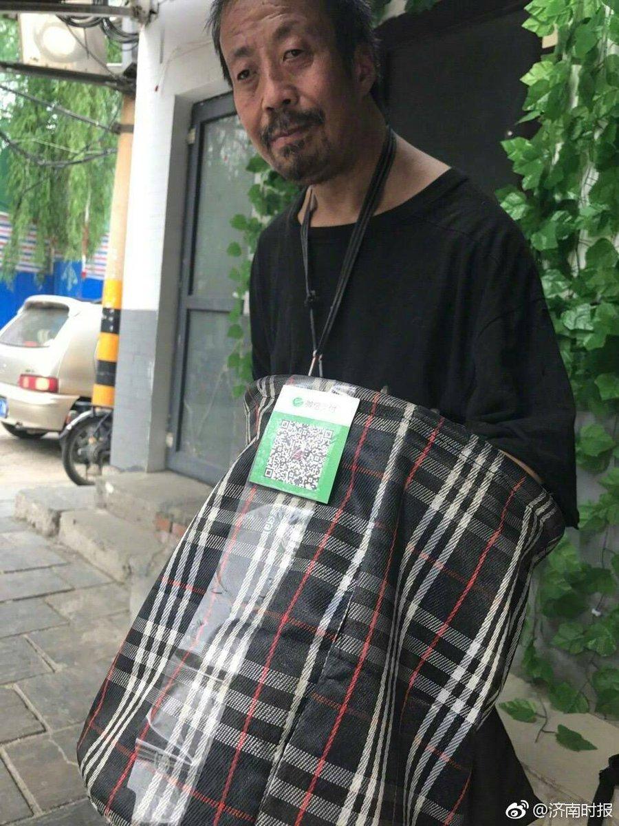 急速にキャッシュレス化している中国では「物乞い」もQRコードに移行中。スマホが無いと乞食も出来ません。。