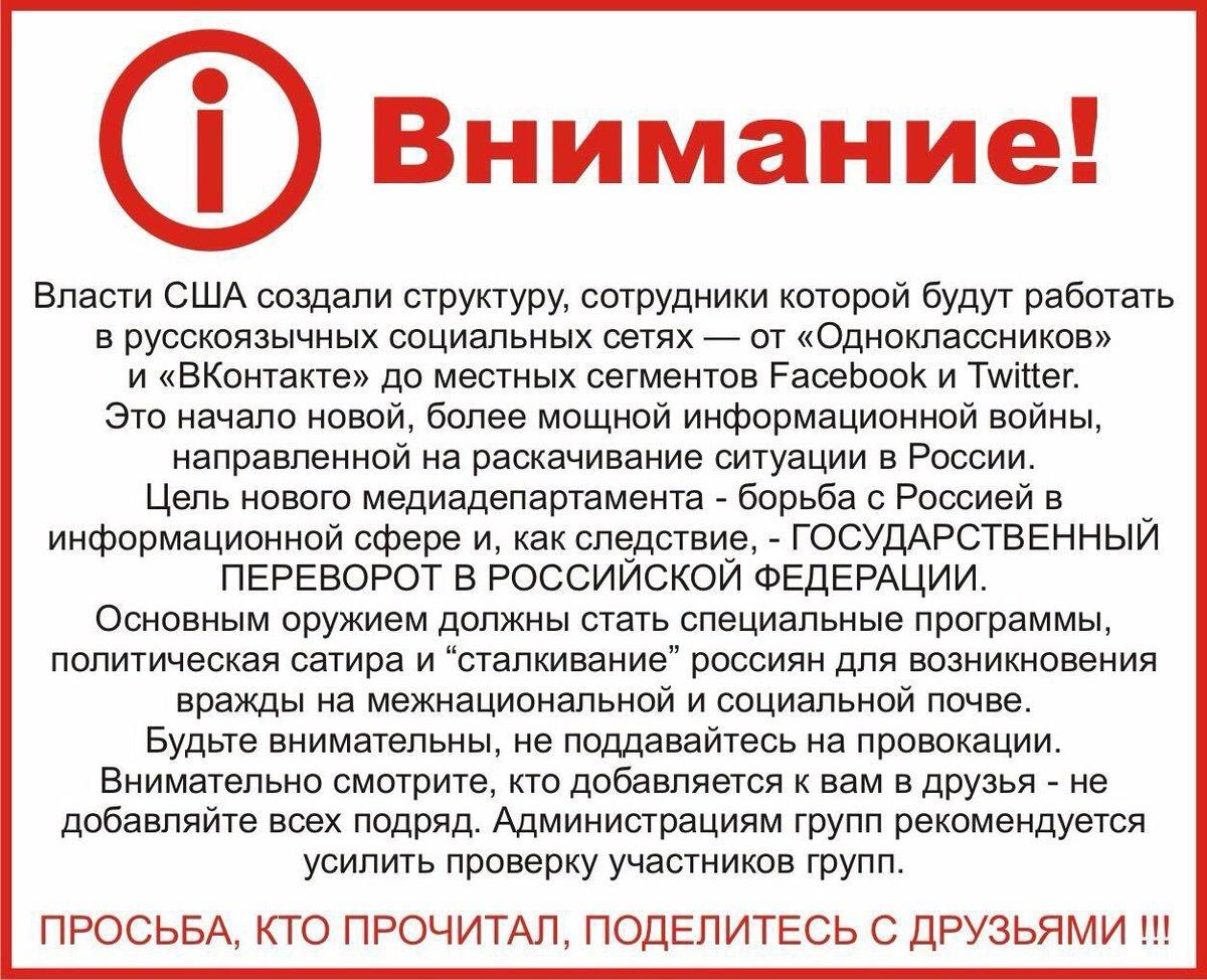 """Трамп: наш ответ """"ольгинцам"""""""
