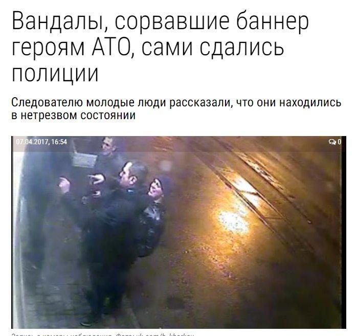 В Харькове восстановлен поврежденный вандалами стенд погибшим за Свободу - Цензор.НЕТ 3507