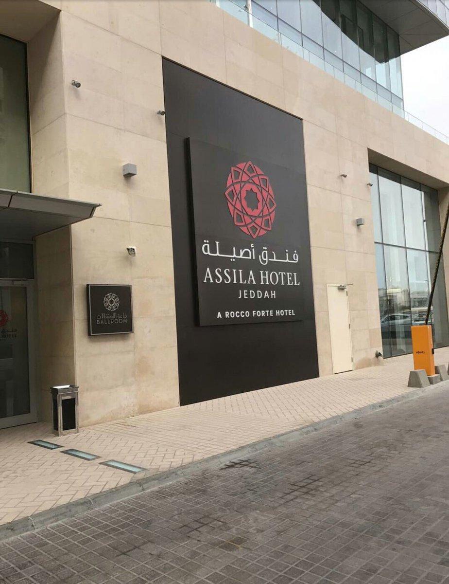 أخبار جدة Jeddah News בטוויטר أغلقت أمانة جدة مطبخ فندق أصيلة بشارع التحلية بـ جدة لمخالفة وجود مواد أولية منتهية الصلاحية وسوء تخزين وتداول المواد الغذائية Https T Co 8b9iuf7x2h