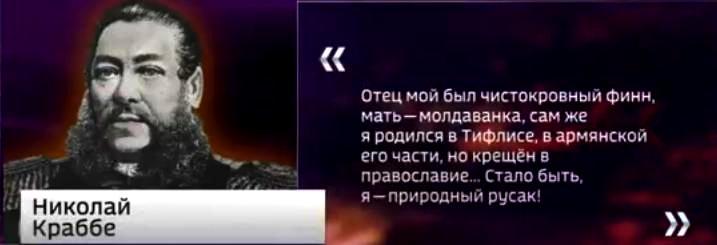 Российские подлодки зафиксированы у берегов Латвии - Цензор.НЕТ 9785