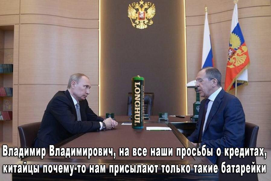 Мнение об изоляции России со стороны Китая не соответствует реальности, - Песков - Цензор.НЕТ 1071