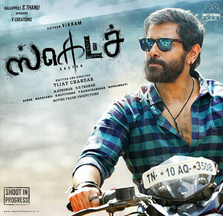 vikram melody songs tamil mp3 download