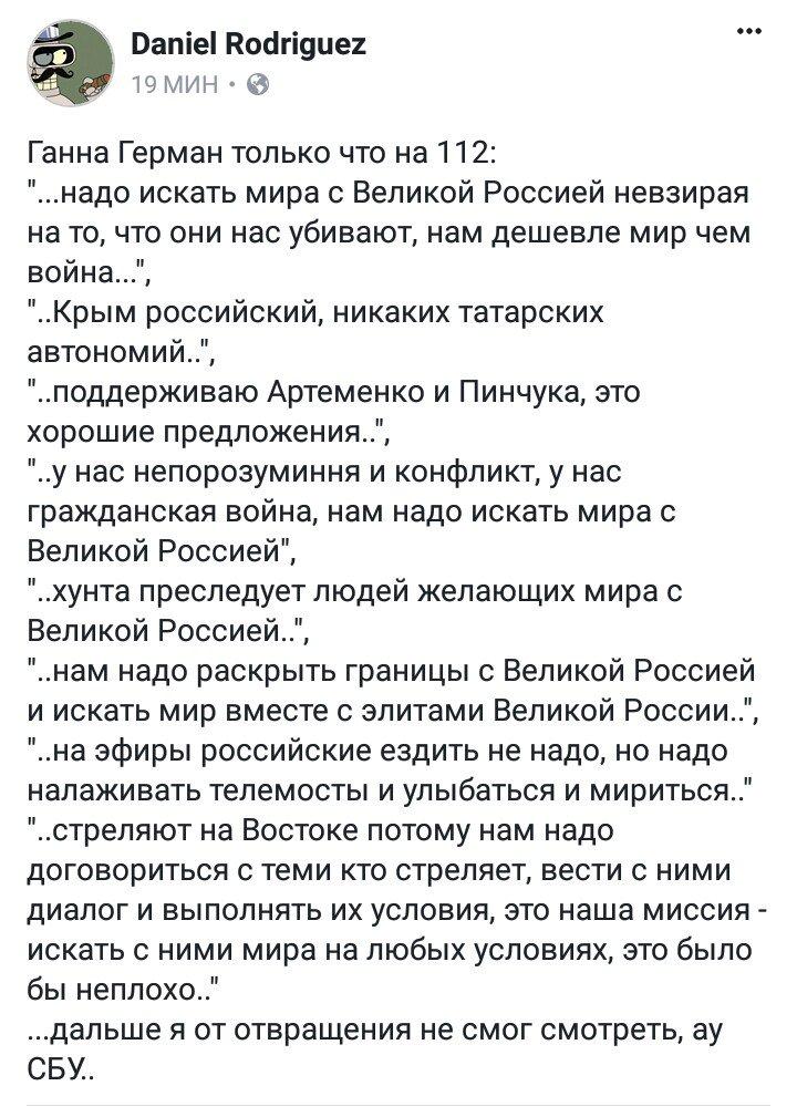 Мемориальная доска Блюхеру демонтирована в Одессе в рамках декоммунизации - Цензор.НЕТ 8225