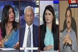Tonight with Fareeha – 17th April 2017 - Mashal Khan Qatal thumbnail