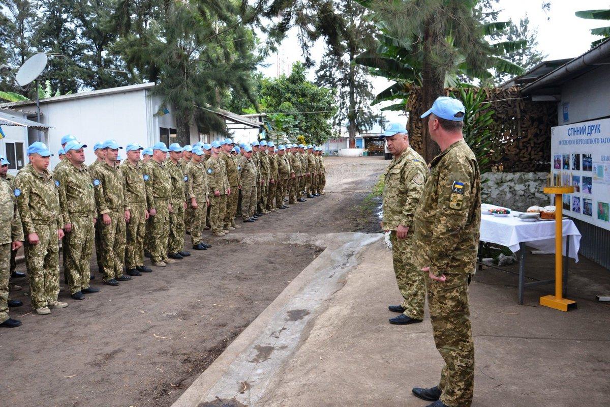 Ukrainian peacekeepers celebrating Easter in DRC @MONUSCO