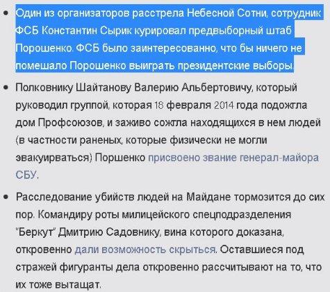 """""""То, что парламент месяц не будет собираться, - это еще одна пощечина украинскому народу"""", - нардеп Ильенко - Цензор.НЕТ 7057"""