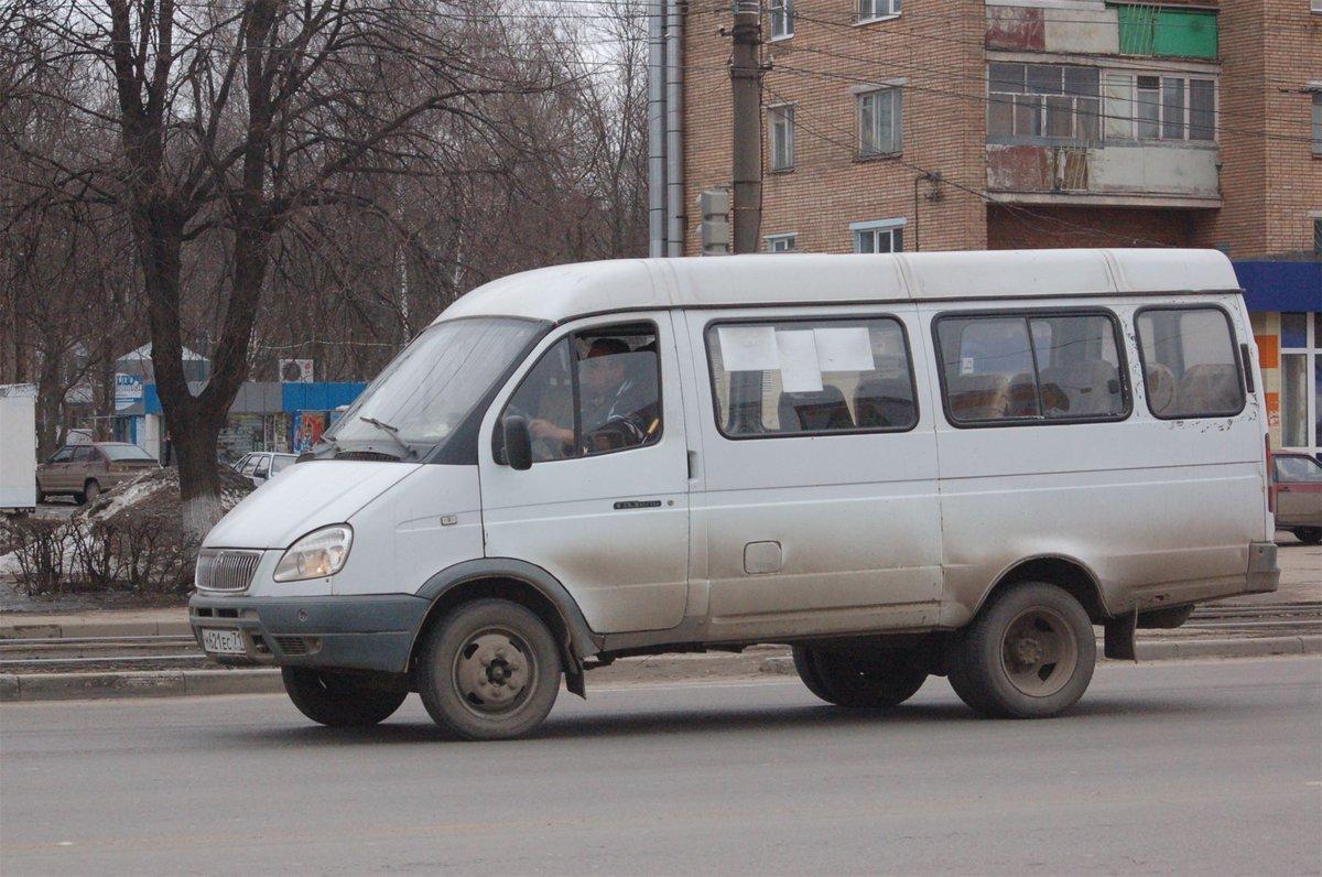 Расписание маршруток москва ногинск