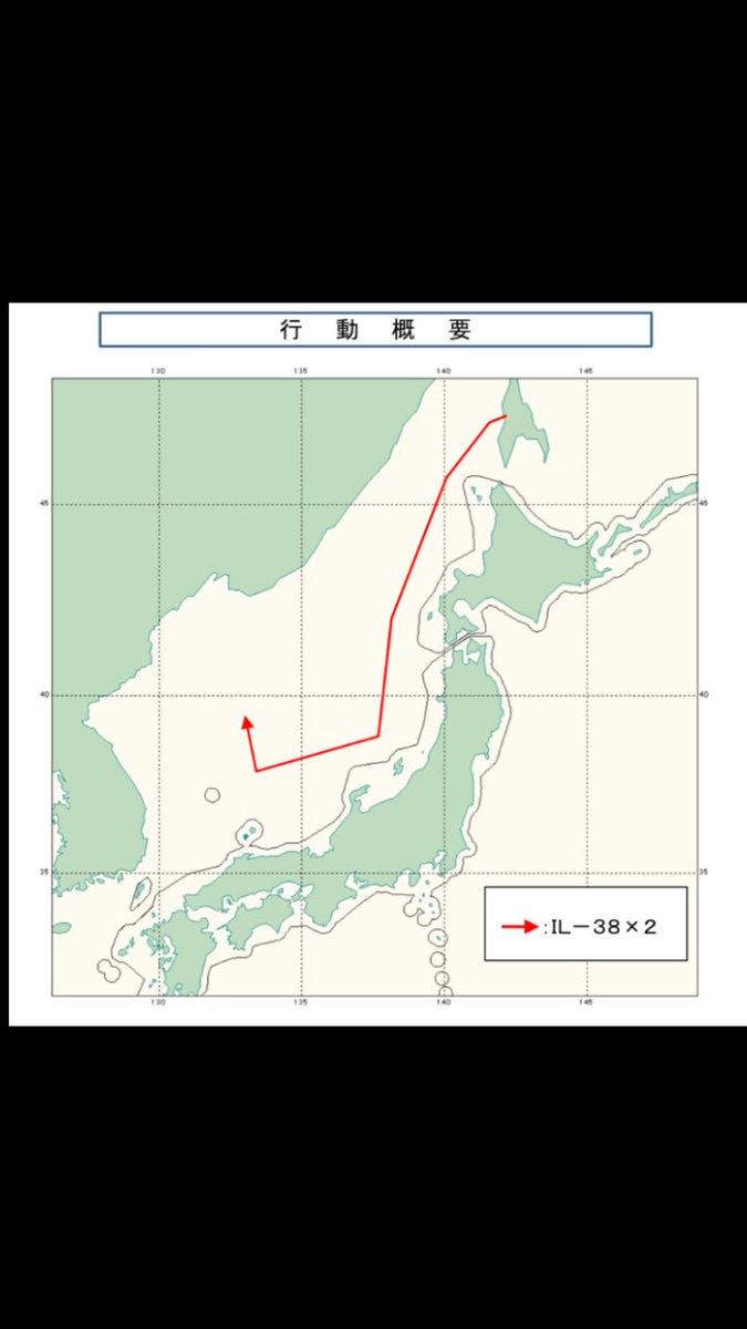 18 APR: JASDF jets scrambled to intercept 2x RU IL-38