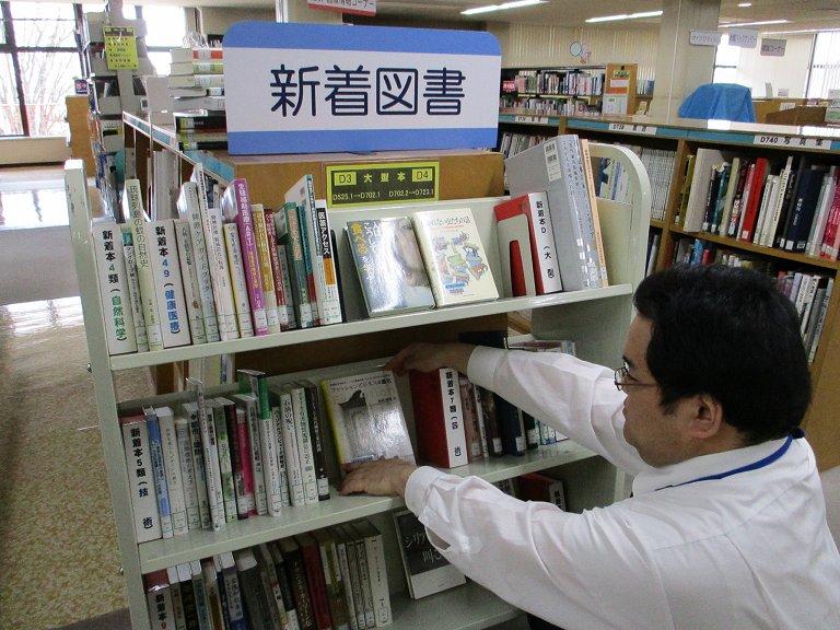 """埼玉県立図書館 on Twitter: """"【久喜図書館】埼玉県立図書館では、熊谷 ..."""