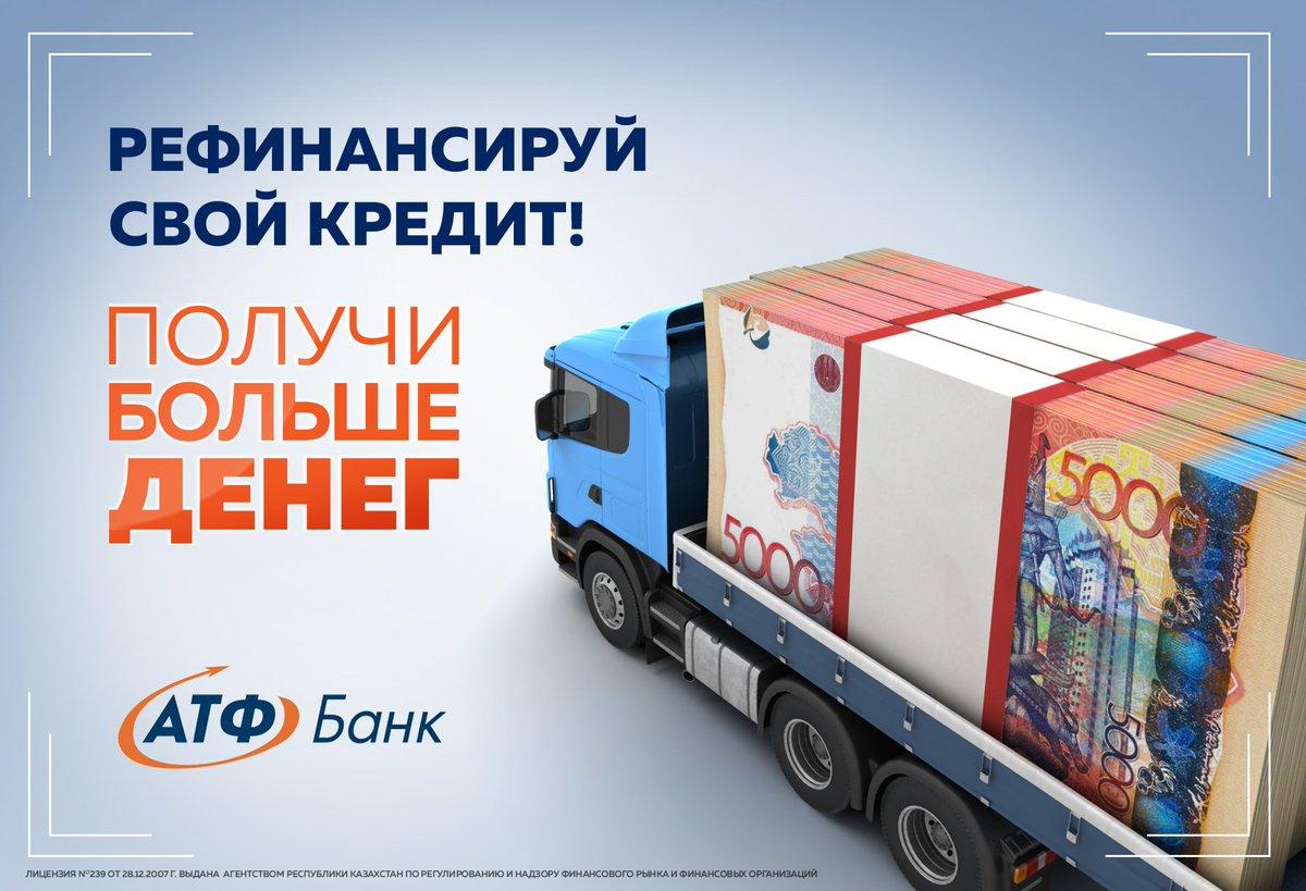 Как проверить автомобиль на дтп по вин коду бесплатно в россии бесплатно