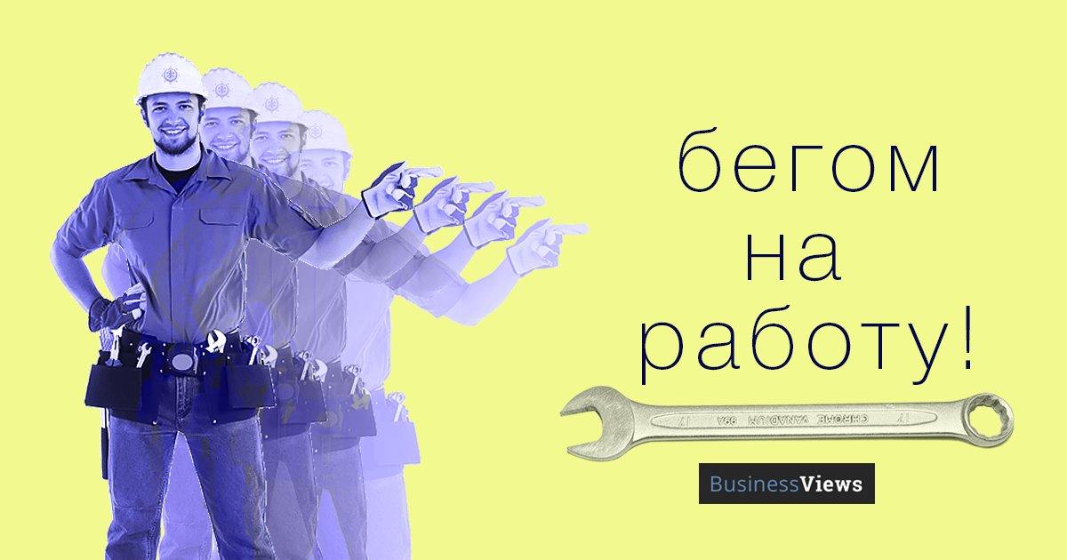 Международный суд в Гааге откроет Украине дополнительные преимущества в других судах против России, - Фейгин - Цензор.НЕТ 28