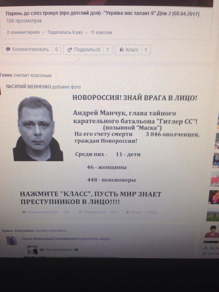 """В Кремле решили бороться с Навальным """"как с Гитлером"""", - """"Дождь"""" - Цензор.НЕТ 2858"""