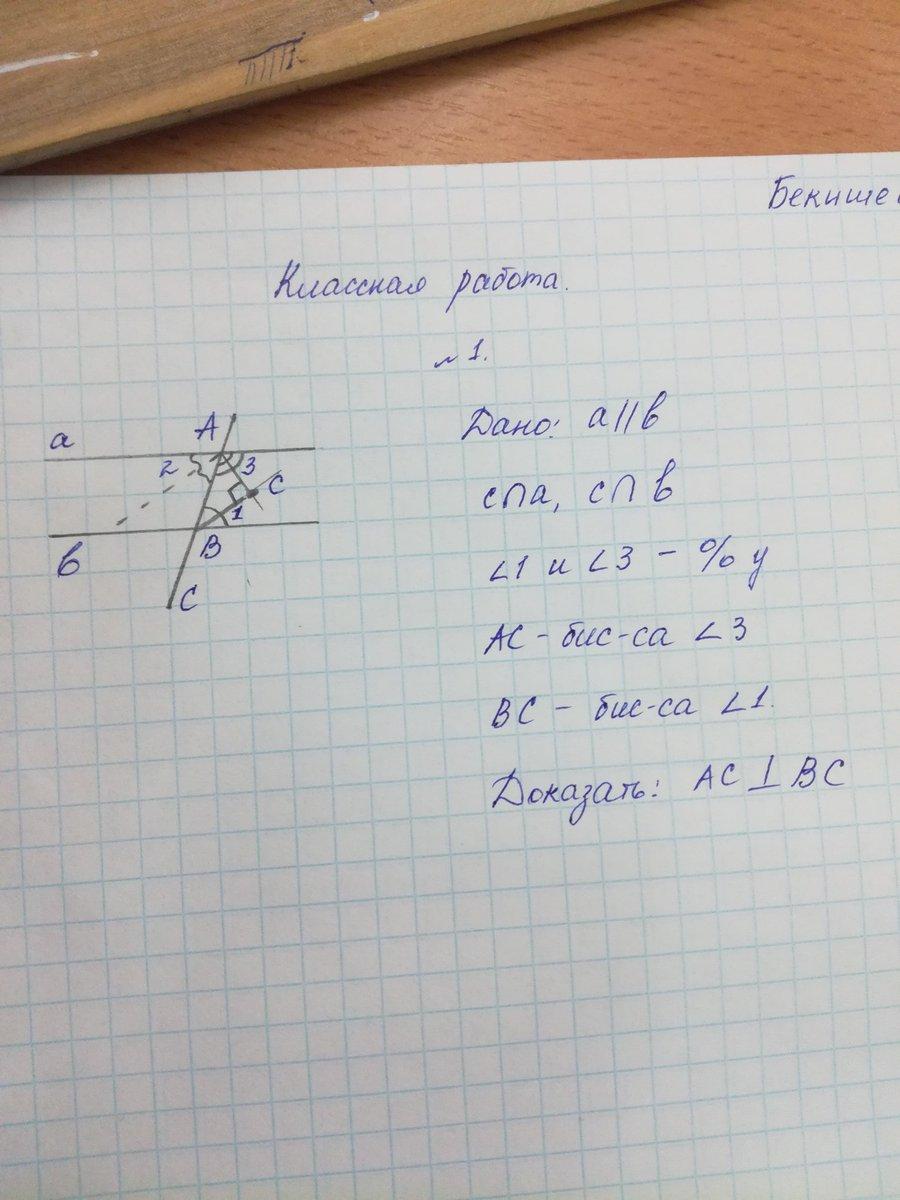 гдз по геометрии 7 а г мерзляк