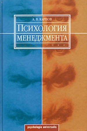 pdf method in theology an