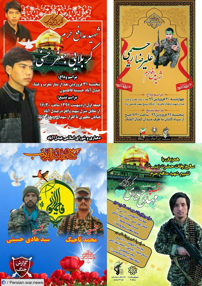With the burial of 31 Afghans, the death toll of IRGC (Iranians/Afghans/Pakistanis) raised to 53 in 4 weeks in northern Hama, Syria.