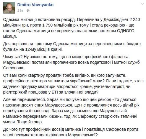 Сотрудница налоговой инспекции задержана на взятке в Одессе - Цензор.НЕТ 4390