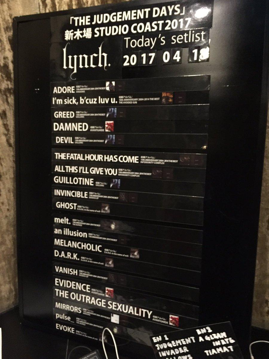 lynch.「THE JUDGEMENT DAY」@新木場スタジオコースト無事終了! ありがとうございました!♪( ´▽`) https://t.co/0eeX6M1pvM