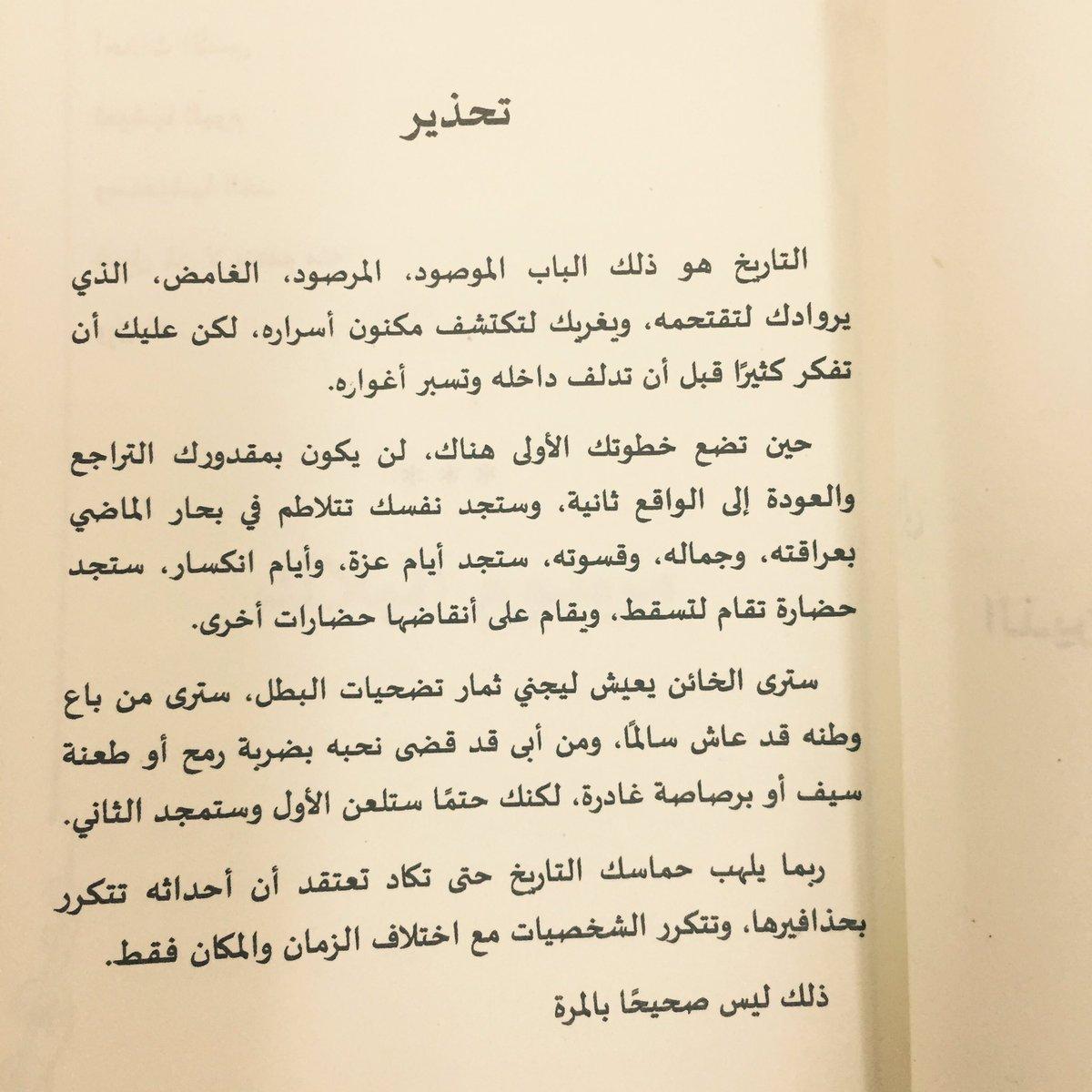 تحميل كتاب صفحة واحدة في المرة pdf مكتبة نور