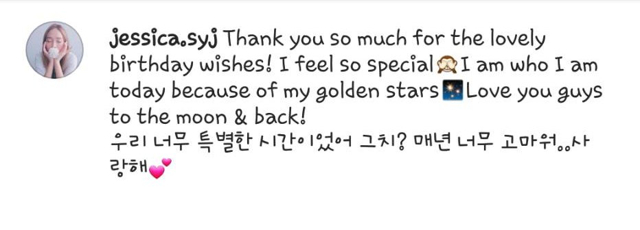 Jessica Thanking Fans For Birthday Wishes And Charity Contributions